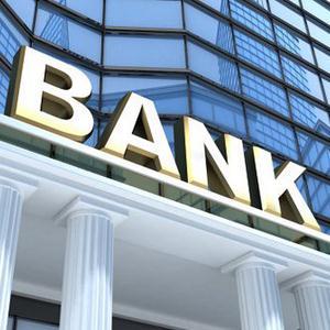Банки Кириллова