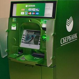 Банкоматы Кириллова