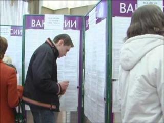 Центры занятости Кириллова
