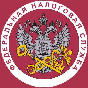 Налоговые инспекции, службы Кириллова