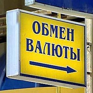 Обмен валют Кириллова