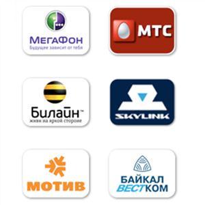 Операторы сотовой связи Кириллова