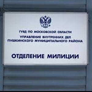 Отделения полиции Кириллова
