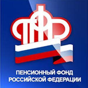 Пенсионные фонды Кириллова