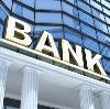 Банки в Кириллове