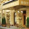 Гостиницы в Кириллове