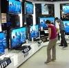 Магазины электроники в Кириллове