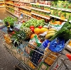 Магазины продуктов в Кириллове