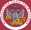 Налоговые инспекции, службы в Кириллове