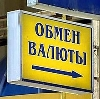 Обмен валют в Кириллове