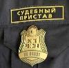 Судебные приставы в Кириллове