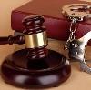 Суды в Кириллове